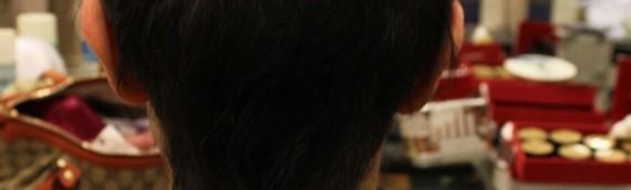 Kısa Saça Yapılmış Saç Kaynak